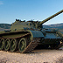 Military Tank Steel Icon - Tech Steel & Materials